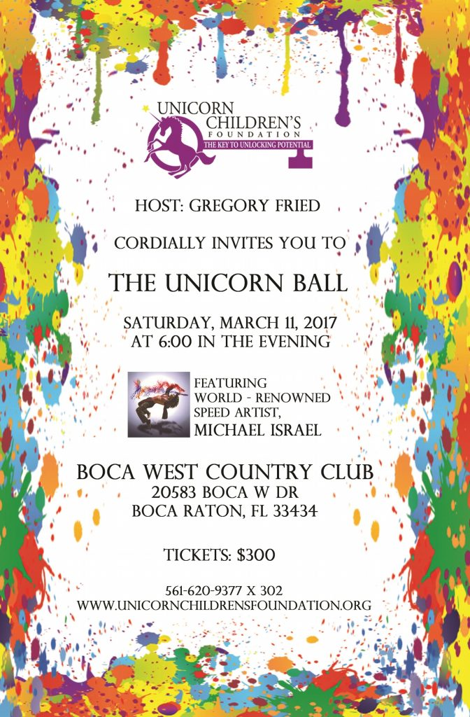 unicorn Ball